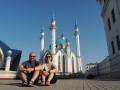 Kazan, una agradable sorpresa