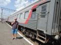 Desmitificant el tren transsiberià