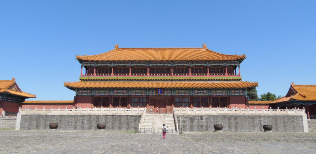 Cel blau a Beijing